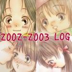 2002-2003年 イラストまとめ