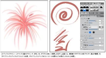 20150813_s.jpg