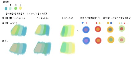 20170802_2_s.jpg